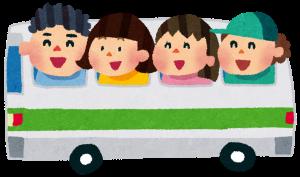 バスで行けます!