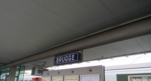 ブルージュ駅